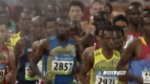 Video 1.5: Segment of the 10,000 meter race from the 2008 Olympics by David R. Heskett