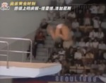 Video 1.8: Champion Diver Greg Louganis at the 1984 Summer Olympics by David R. Heskett